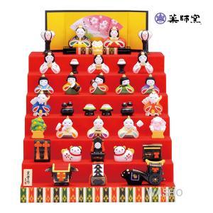 雛人形 ひな人形 おしゃれ 瀬戸焼 薬師窯 雛人形 錦彩 花かざり雛 (七段飾り) niwa-company