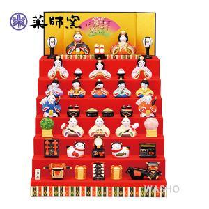 雛人形 ひな人形 おしゃれ 瀬戸焼 薬師窯 雛人形 錦彩華みやび雛 七段飾り