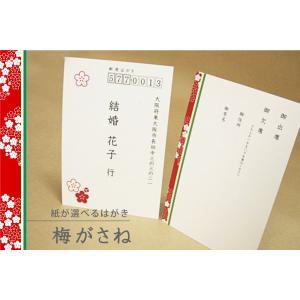 和紙や和風の落ち着いた風合いの紙から高級感あるパール調の紙、トレーシング、エンボス紙など様々な紙を使...