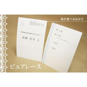 和紙や和風の落ち着いた風合いの紙から高級感あるパール調の紙、エンボス紙など様々な紙を使って結婚式のイ...