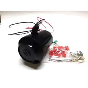 デンソー バックブザー  12V デンソー製 夜間消音機構式|niwa-plusnet