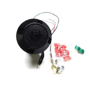 デンソー バックブザー  12V デンソー製 夜間消音機構式|niwa-plusnet|02