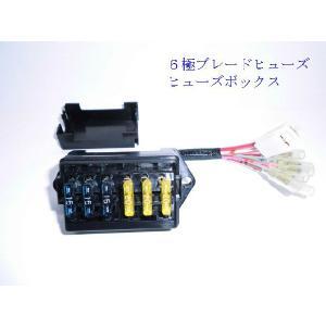 汎用 6極ブレードヒューズ用 ヒューズボックス|niwa-plusnet