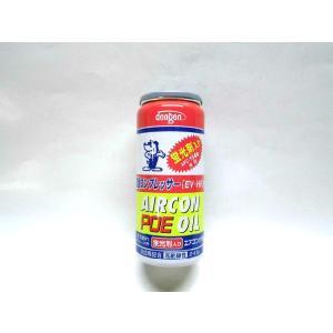 デンゲン R134a用 POE オイル ・ 蛍光剤入り ガス缶 |niwa-plusnet