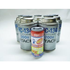 デンゲン POE オイル入り 蛍光剤 1本 &  クーラーガス R134 5本セット |niwa-plusnet