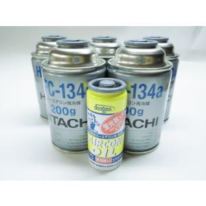 デンゲンR134a用 蛍光剤  1本&クーラーガス(R134a 200g缶) 5本セット|niwa-plusnet