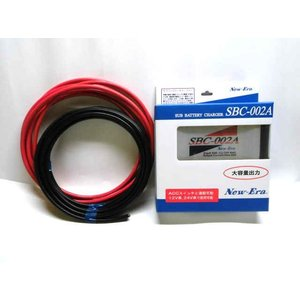 【お得配線セット4M】SBC002A サブバッテリーチャージャー& AV15配線コード赤黒各4M のセット|niwa-plusnet