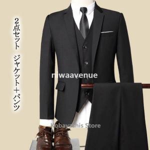 セットアップスーツメンズスーツ2点セット紳士服ブラックフォーマルリクルートスーツ面接就職活動ビジネス...