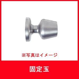 杉田エース 001-174 固定玉