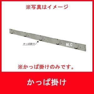 杉田エース 163-458 かっぱ掛け <3個掛け用>1本