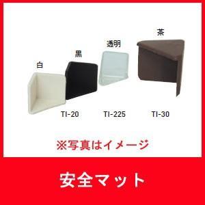 杉田エース 代表品番169-905 安全マットミニ TI-20 【2個1組】