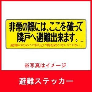 杉田エース 213-636 アルミ箔ステッカー 150×400 【1枚】|niwanolifecore