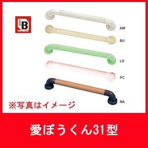 杉田エース 453-651 愛ぼうくん31型35cm AH(※他の色もあります) 【1本】