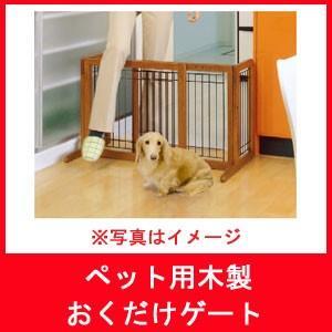 杉田エース 515-921 ペット用木製おくだけゲート ワイド 1台 小型犬用|niwanolifecore