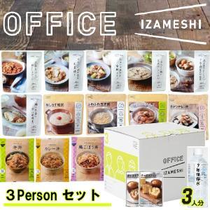オフィスイザメシ OFFICE IZAMESHI 636-503 3Personセット 3人前セット1箱 杉田エースACE...