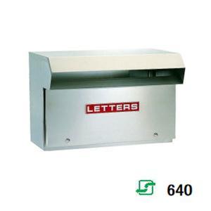 郵便ポスト ステンレスポスト ファミール 640|niwanolifecore