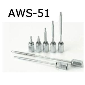 足場つなぎ AWS-51(1箱50本入り)|niwanolifecore