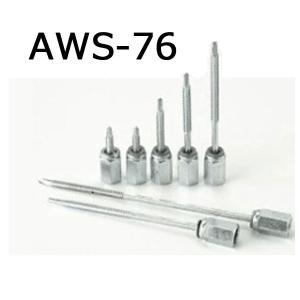 足場つなぎ AWS-76(1箱50本入り)|niwanolifecore