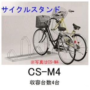 ダイケン サイクルスタンド スチール製 CS-M4|niwanolifecore