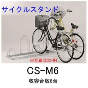 ダイケン サイクルスタンド スチール製 CS-M6|niwanolifecore