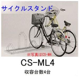 ダイケン サイクルスタンド スチール製 CS-ML4|niwanolifecore