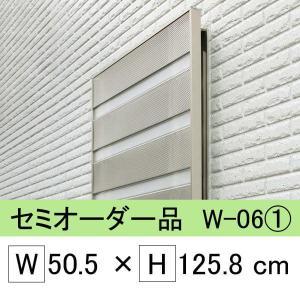 サンシャインウォール セミオーダー品:S-01 幅50.5cm×高さ125.8cm 代引不可・送料別|niwanolifecore