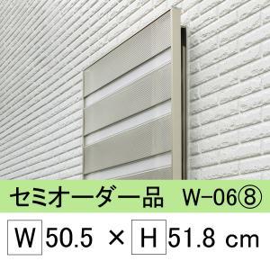 サンシャインウォール セミオーダー品:S-03 幅50.5cm×高さ51.8cm 代引不可・送料別|niwanolifecore