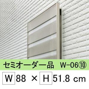 サンシャインウォール セミオーダー品:S-10 幅88cm×高さ51.8cm 代引不可・送料別|niwanolifecore