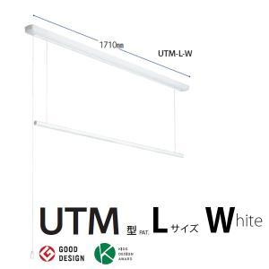 室内物干し 昇降式 ホスクリーン UTM−L−W ロングサイズ 巻き上げ式|niwanolifecore