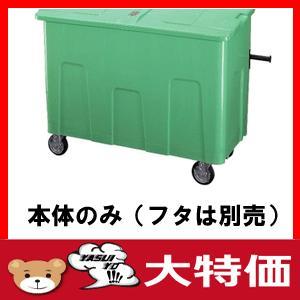 リサイクルカートアウトバー0.7 本体のみ RCJ7SB グリーン|niwanolifecore