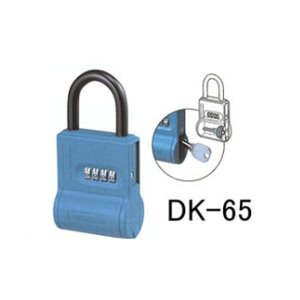 キー保管ボックスDK-65|niwanolifecore
