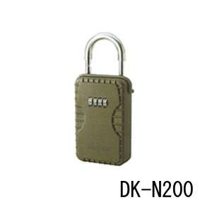 キー保管ボックスDK-N200|niwanolifecore