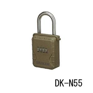 キー保管ボックスDK-N55|niwanolifecore