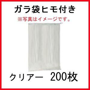 クリアーガラ袋600×900mm クリアー 200枚入り|niwanolifecore