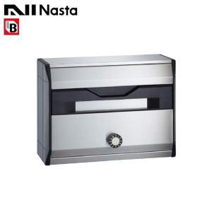 受注生産品 ボンメールレインボーM2 集合郵便受箱 防滴型 KS-MB621S-LK 可変ダイヤル錠|niwanolifecore
