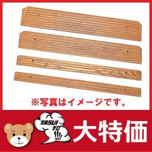 トマト 木製ミニスロープ TM-999-20 長さ80×奥行6.0×高さ2.0cm|niwanolifecore
