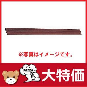 511 プラスロープ14 高さ14×幅1600mm|niwanolifecore