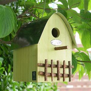オーナメンタルバードハウス −グリーン− (鳥 野鳥 巣箱 鳥小屋 バードウォッチング 庭 ガーデニング 木製 かわいい)