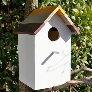 バードハウス3色屋根タイプ −ブラウン− (鳥 野鳥 巣箱 鳥小屋 シジュウカラ バードウォッチング)