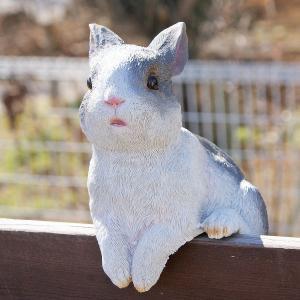 灰色うさぎの壁掛けガーデンオーナメント (ウサギのミル) (...
