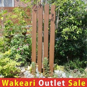 ウォールフェンス ピケット -ブラウン- 立て掛けフェンス (わけありアウトレットセール対象商品)|niwazakka