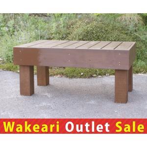【試作品】木製 濡れ縁  幅90cm −ブラウン− (わけありアウトレットセール対象商品)|niwazakka