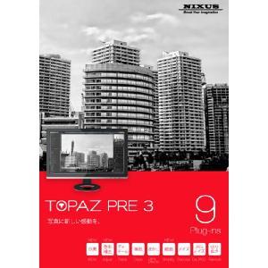 NIXUS TOPAZ Premium 3【2個までレターパック発送可能】|nixus-store