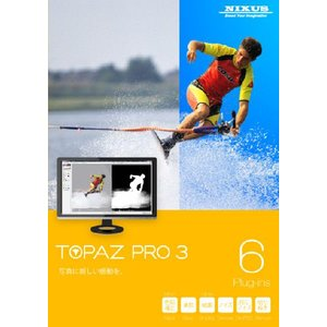 NIXUS TOPAZ PRO 3【2個までレターパック発送可能】|nixus-store