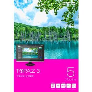 NIXUS TOPAZ  3【2個までレターパック発送可能】|nixus-store
