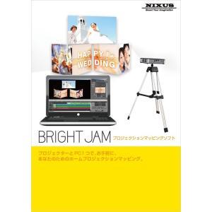BRIGHT JAM【1個までレターパック発送可能】|nixus-store