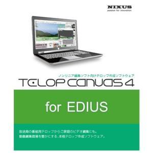 Telop Canvas 4 for EDIUS【レターパック発送可能】|nixus-store