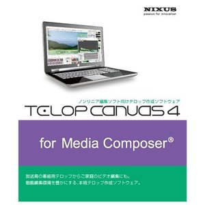 Telop Canvas 4 for  Media Composer(R)【レターパック発送可能】|nixus-store