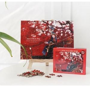 赤毛のアン イラストパズル 150ピース レッド 285×210mm (絵:キム・ジヒョク) puzzle ANNE OF CLASSIC STORY|niyantarose