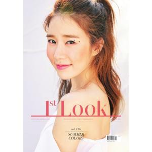 韓国芸能雑誌 1st LOOK(ファーストルック)Vol.136 (ユ・インナ表紙)|niyantarose